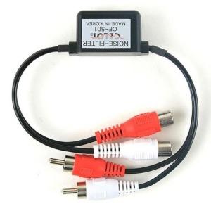 셀로트 CF-501 슬림형 음성 노이즈필터 RCA/이어폰식