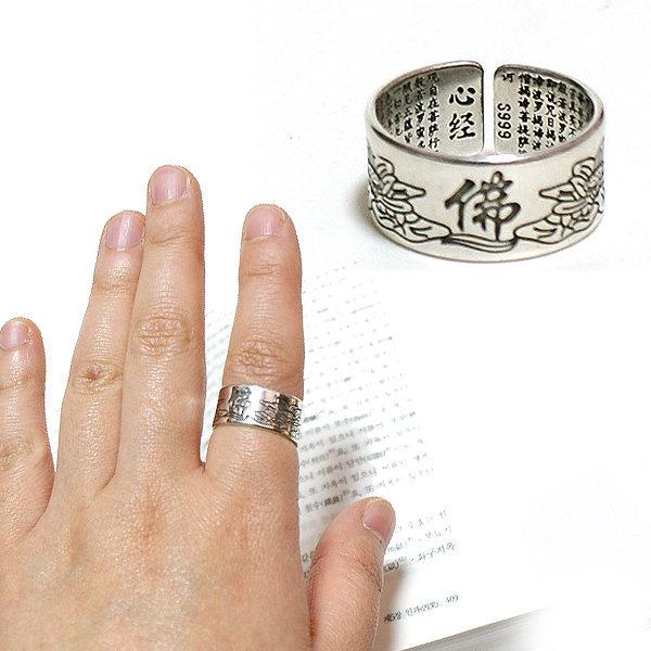 반야심경 은30프로 반지 은반지 팔찌 목걸이 불교