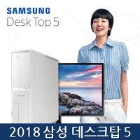2018.신상~특별한이벤트/삼성DM500S7A+24인치~고속SSD