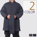 MM119_면 누빔 큰골 긴코트/생활한복 개량한복
