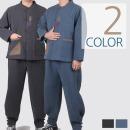 MM236_면 누빔 배색 저고리+바지/생활한복 개량한복