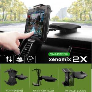 SHG-NX3000 대시보드 내비게이션 테블릿PC 거치대