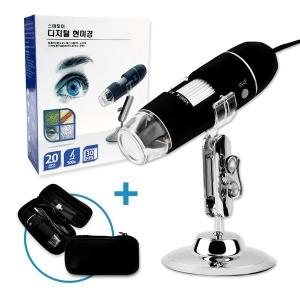 스마토이 500배 USB현미경 파우치증정 전자현미경