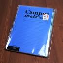 MG 5000 캠퍼스 원링 스프링 노트 16절 5권세트 공책