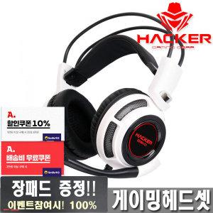 앱코 HACKER B510 게이밍헤드셋 +참여장패드증정이벤트