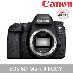 (캐논공식총판)정품EOS 6D Mark II 최신바디+가이드북