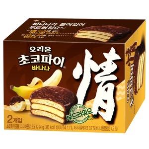 초코파이 바나나 2개입x24박스