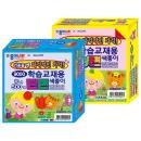 무료배송 200 300 500 단면 양면 색종이 box