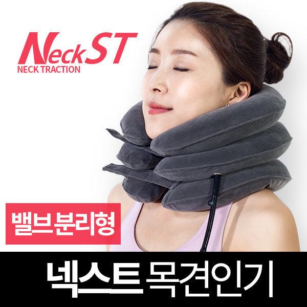 넥스트 공기주입식 목견인기 목디스크