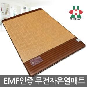 한일의료기 골드브라운 EMF 황토 전기매트 전기장판