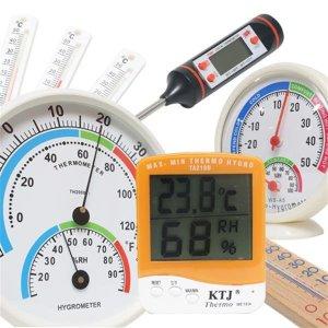 온도계 습도계/온습도계/요리용온도계/탐침온도계/오