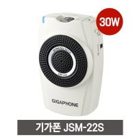 휴대용마이크기가폰JSM-22S기가폰V메가폰강의용마이크