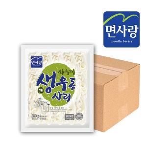 면사랑 사누끼 생우동사리 200g_50개_외갓집(상온)