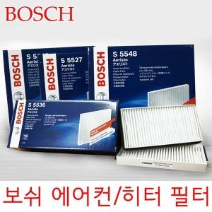 보쉬 PM2.5 에어컨 필터 초미세먼지 히터