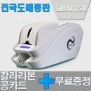 카드프린터 IDP SMART50 1년A/S必 사원증제작기계
