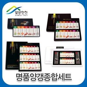 ((주)밀양한천/명품양갱종합세트)영양간식/선물세트