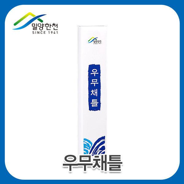 우무채틀 우무/콩국/채틀/면만들기
