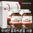 참다움 국내산 홍화씨환 1+1 총2병 선물세트