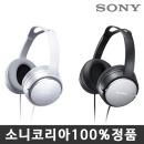 소니코리아 100% 정품 고음질 헤드폰 XD150 블랙