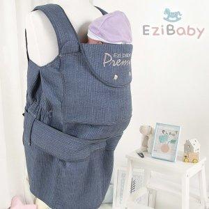 기능성 아기포대기 아기띠 처네 어깨끈 안장형 힙시트