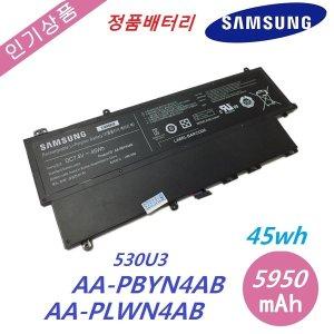 삼성AA-PBYN4AB /AA-PLWN4AB NP530U3C 노트북배터리