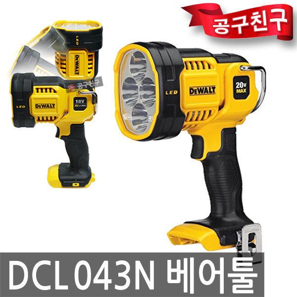 디월트 DCL043N 베어툴 LED작업등 워크라이트 후레쉬