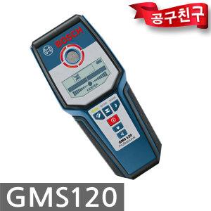보쉬 GMS120  멀티탐지기 철 비철금속 전기 목재 철재