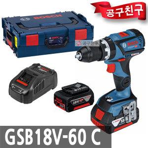보쉬 GSB18V-60C 충전햄머드릴 GSB18V-EC후속 함마해