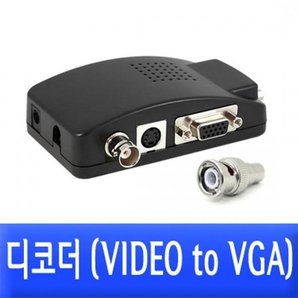 NRC-G3-D (VIDEO to VGA 외장형 비디오 디코더)