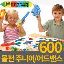 몰펀 어드밴스600 신제품 + 가이드북(정리함미포함)