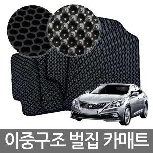 국내제작 벌집카매트/더블엠보매트/자동차매트