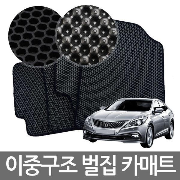 친환경 벌집카매트/이중매트/더블엠보매트/자동차매트