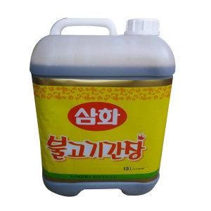 삼화 불고기간장 13L /무료배송