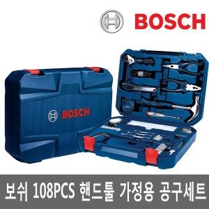 수공구세트/보쉬108PCS/핸드툴/가정용공구세트 수공구