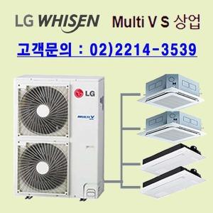 RPUW060S9S 멀티V 천장형 냉난방기 시스템에어컨