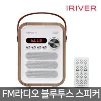 IR-R2000 블루투스 스피커 라디오 마이크로SD