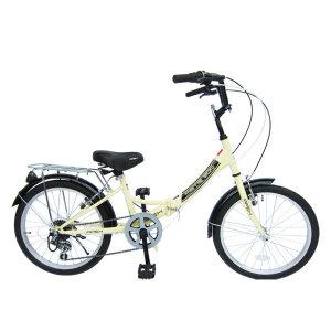 아펙스 20인치 7단 미니벨로 샤인 접이식자전거 자전거
