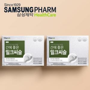 삼성제약 IHC 간에좋은 밀크씨슬 2세트 (4개월분)