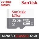 샌디스크 MicroSD CLASS10 초고속 32G (블박/핸드폰)