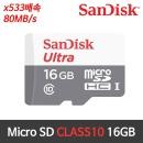 샌디스크 MicroSD CLASS10 초고속 16G (블박/핸드폰)