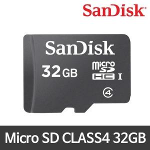 샌디스크 MicroSD CLASS4 메모리카드 32G(블박/핸드폰)