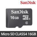 샌디스크 MicroSD CLASS4 메모리카드 16G(블박/핸드폰)