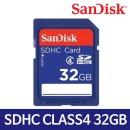 샌디스크 SDHC CLASS4 32G (네비/카메라)
