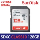 샌디스크 SDXC CLASS10 초고속 ULTRA128G(네비/카메라)