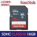 샌디스크 SDHC CLASS10 초고속 16G (네비/카메라)