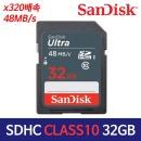 샌디스크 SDHC CLASS10 초고속 32G (네비/카메라)