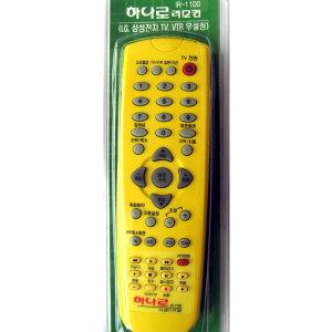 하나로-테레비 리모콘/삼성/LG/공용 무설정리모콘