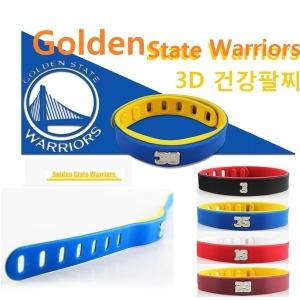 (1+1)NBA 3D조던팔찌 골든스테이트팔찌 농구팔찌 건강