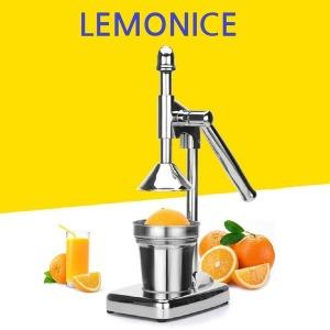 착즙기 레몬착즙기 레몬짜개 레몬즙짜개 레몬짜는기계