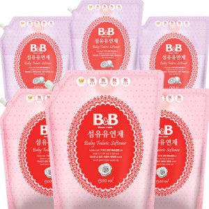 비앤비 유아세제 1300mlx3팩.6팩/섬유유연제/아기세제